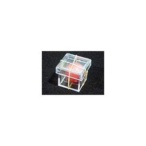 Cube Boule Rouge